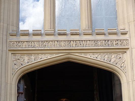 The Kay motto over the front entrance