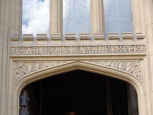 The Kay motto over the main entrance at Gawthorpe Hall